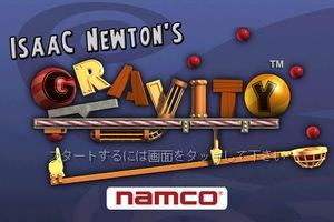 isaac newton's gravity1.jpg