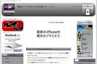 macb.jpg