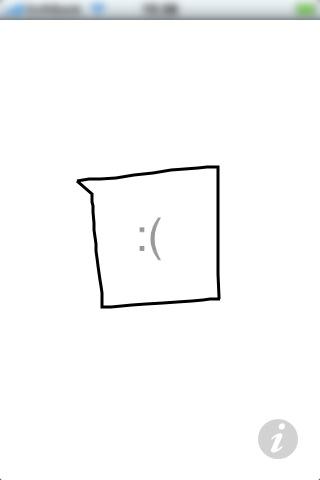 perfect circle3.jpg